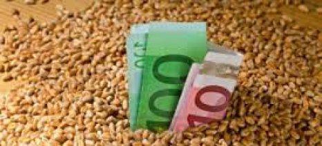 Επιστολή των κτηνοτρόφων από Δράμα, Καβάλα και Θράκη για τις ενισχύσεις του 2015