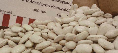 «Φτερά» έκαναν 2,5 τόνοι φασόλια από αποθήκη στην Καστοριά