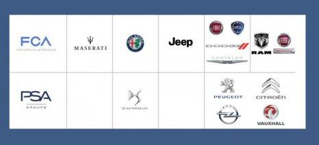 Υπεγράφη η δεσμευτική συμφωνία για τη συγχώνευση των αυτοκινητοβιομηχανιών FCA και PSA