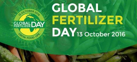 Η Παγκόσμια Ημέρα Λιπάσματος και η συμβολή του κλάδου στην παραγωγή τροφίμων
