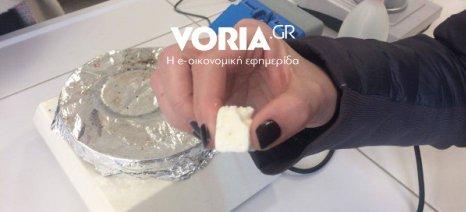 Τυρί φέτα χωρίς νερό από την Αμερικανική Γεωργική Σχολή