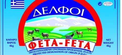 Πρόγραμμα συμβολαιακής κτηνοτροφίας με συνεργασία Τράπεζας Πειραιώς και Δελφοί Α.Ε.
