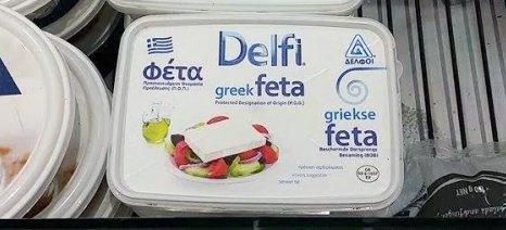 Διευρύνεται το μερίδιο του ελληνικού γιαουρτιού και της φέτας στην ιταλική αγορά