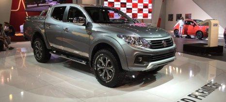 Από το Μάιο του 2016 διαθέσιμο στην αγορά το νέο pick-up της Fiat