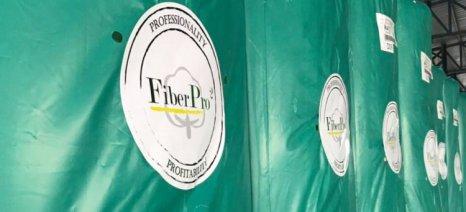 Σε εξέλιξη οι επιθεωρήσεις και η πιστοποίηση για τις μπάλες βαμβακιού με το σήμα Fiber Pro