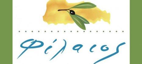 Ημερίδα του Φίλαιου για τις εξαγωγές του ελαιολάδου, στις 27 Ιανουαρίου στην Αθήνα