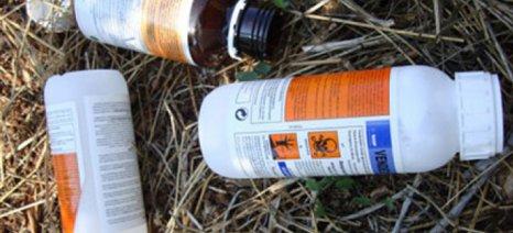 Συλλογή κενών συσκευασιών φυτοφαρμάκων στο νομό Λάρισας