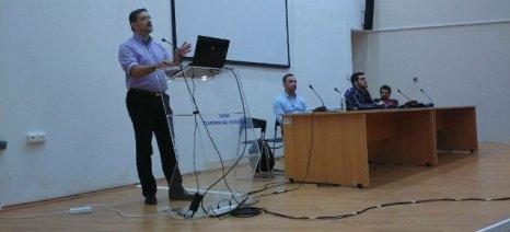 Πραγματοποιήθηκε ενημερωτική ημερίδα σε φοιτητές για το μέλλον του τεχνολόγου γεωπόνου
