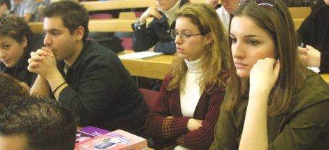 Μάστερ τα πτυχία από Γεωπονικές Σχολές και Πολυτεχνεία;