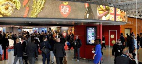 Από 30 Μαρτίου έως 1 Απριλίου 2020 η Food & Drink Expo UK στο Μπέρμινγχαμ