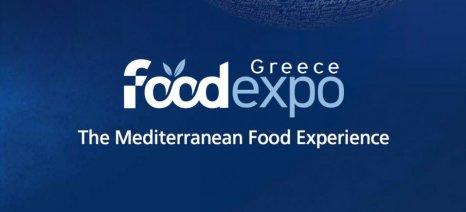 Την έκθεση Food Expo θα εγκαινιάσει στις 16 Μαρτίου ο Αραχωβίτης
