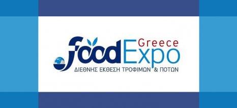 Περισσότεροι από 3.500 ξένοι αγοραστές αναμένονται στη Foodexpo και την Οenotelia του Μαρτίου