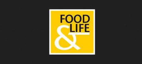 Με αρκετές ελληνικές συμμετοχές η έκθεση Food & Life του Μονάχου στις 23-27 Νοεμβρίου