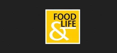 Ελληνικό oμαδικό περίπτερο στην έκθεση FOOD & LIFE του Μονάχου