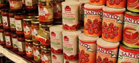 Λιγότερο αλάτι στις ελιές και τον τοματοπελτέ επιβάλλει η Τουρκία