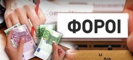 """Νέοι φορολογικοί κανόνες στο """"παράλληλο"""" αγροτικό πρόγραμμα"""" που παρουσίασε ο ΣΥΡΙΖΑ"""