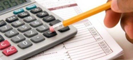 «Ψήνεται» παράταση για φορολογικές δηλώσεις και 120 δόσεις για μετά τις εκλογές της 7ης Ιουλίου
