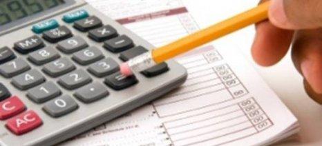 Παράταση φορολογικών δηλώσεων έως 29 Ιουλίου – έως 30 Σεπτεμβρίου οι 120 δόσεις προς την εφορία