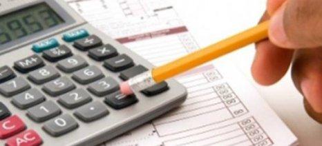 Σταδιακή κατάργηση της προκαταβολής του φόρου εισοδήματος ζητά το ΕΒΕΘ