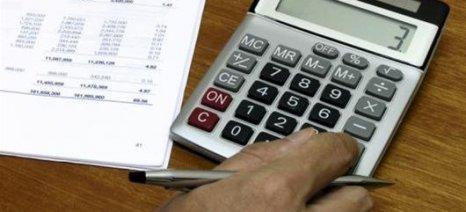 Ρύθμιση για την απογραφή αποθεμάτων στα βιβλία των αγροτών