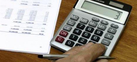 Να παραταθεί η υποβολή δηλώσεων ΦΠΑ από αγρότες ζητούν βουλευτές της ΝΔ