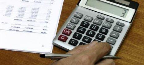 Τι αλλάζει στο ειδικό καθεστώς ΦΠΑ των αγροτών από την 1η Ιανουαρίου 2017 - εγκύκλιος Πιτσιλή