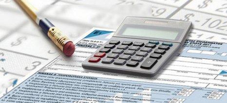 Ποια είναι τα πρόστιμα για όσους δεν υποβάλουν φορολογική δήλωση