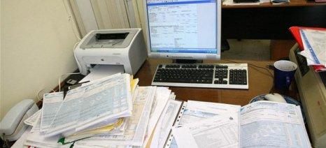Παράταση μέχρι τις 26 Ιουλίου στις φορολογικές δηλώσεις