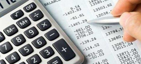 Φόρος 26% στις επιχειρήσεις για συναλλαγές με Κύπρο και Βουλγαρία