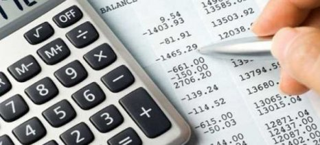 """Μειωμένα τα έσοδα από φόρους το 2015 παρά τη """"φοροκαταιγίδα"""""""