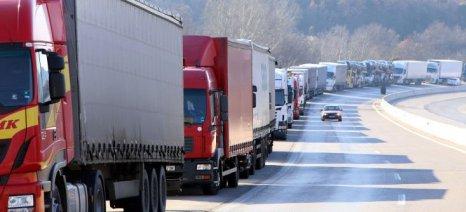Οι Βούλγαροι μεταφορείς δηλώνουν ότι θα αντιδράσουν εάν αποκλειστούν συνοριακοί σταθμοί από Έλληνες αγρότες