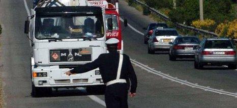 Απαγορεύσεις κυκλοφορίας φορτηγών στις Ε.Ο. την περίοδο των γιορτών