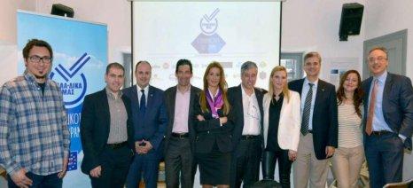 Η πρωτοβουλία «ΕΛΛΑ-ΔΙΚΑ ΜΑΣ» παρουσίασε τις αξίες, τους στόχους και το πλάνο δράσης της