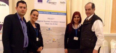 Συνεργασία νέων αγροτών Ελλάδας και Μολδαβίας