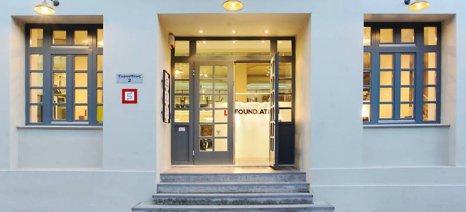 Συμφωνία συνεργασίας μεταξύ Found.ation και Γεωπονικού Πανεπιστημίου Αθηνών για την επιχειρηματική αξιοποίηση ερευνητικών έργων