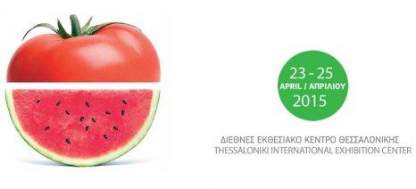 Τον Απρίλιο η πρώτη έκθεση φρούτων και λαχανικών FRESKON