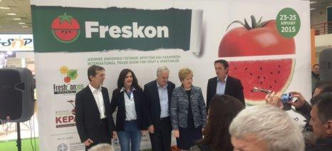Η Θεσσαλονίκη να γίνει κέντρο logistics για τη μεταφορά οπωροκηπευτικών σε όλο τον κόσμο