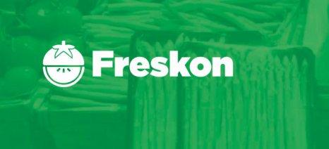 Από τις 21 έως τις 23 Απριλίου η 2η Freskon, ειδικά για τα εξαγώγιμα φρούτα και λαχανικά