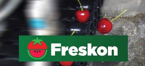 Στη Θεσσαλονίκη η πρώτη Freskon από 23 έως 25 Απριλίου