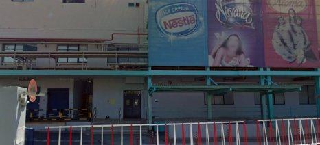 100.000 μερίδες Παγωτού από τη FRONERI Ελλάς στην Τράπεζα Τροφίμων