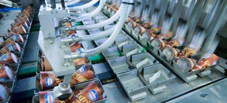 Τίτλοι τέλους για το εργοστάσιο παγωτού της Froneri Hellas στον Ταύρο