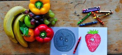 Εγκρίθηκε η κατανομή των ευρωπαϊκών κονδυλίων για το πρόγραμμα «Φρούτα στα Σχολεία» έτους 2019-2020