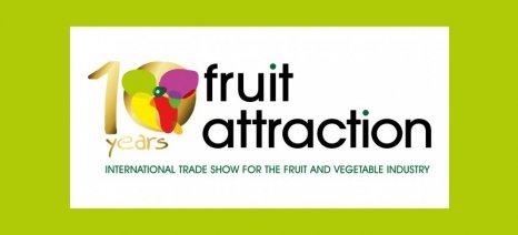 Με αυξημένη ελληνική συμμετοχή η έκθεση Fruit Attraction στη Μαδρίτη τον Οκτώβριο