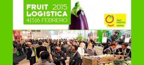 Ανοίγει τις πύλες της στις 4 Φεβρουαρίου η Fruit Logistica