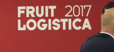 Ρεκόρ συμμετοχών στην επετειακή 25η Fruit Logistica