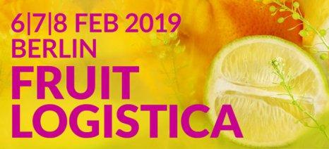 Στις 6 Φεβρουαρίου ανοίγει τις πύλες της η Fruit Logistica - παράλληλες εκδηλώσεις με έμφαση στο μέλλον των οπωροκηπευτικών