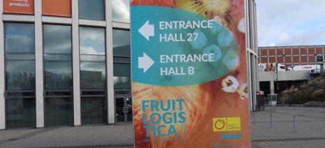 Ανοίγει αύριο τις πύλες της η Fruit Logistica στο Βερολίνο