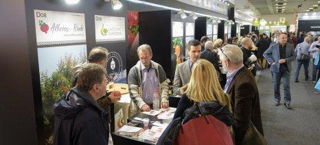 Ολοκληρώθηκε με συμμετοχή ρεκόρ η έκθεση φρέσκων οπωροκηπευτικών Fruit Logistica