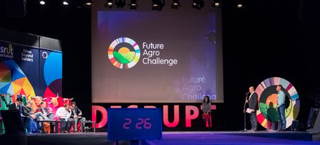 Future Agro Challenge: Παράταση δηλώσεων συμμετοχής ως τις 26 Αυγούστου