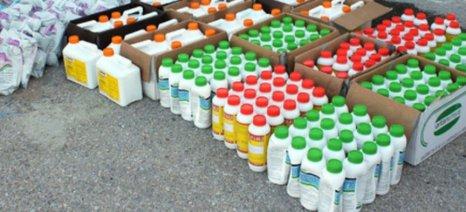 Ναυάγησε η απομάκρυνση τοξικών φυτοφαρμάκων από την Σταυρούπολη
